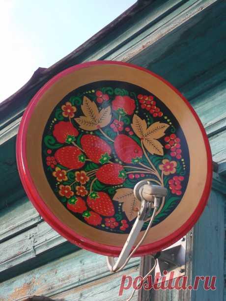 Хохлома на спутниковой  тарелке