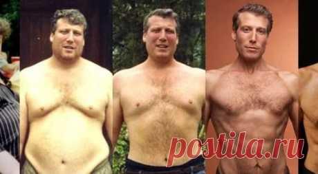Он наплевал на советы диетологов и придумал собственный рецепт похудения... Результат налицо!