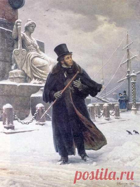 Еще Пушкин показал, к чему приводят все эти майданы | Я так вижу