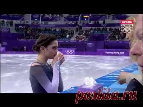 Евгения Медведева на олимпийских играх корея 2018 видео короткая девочки