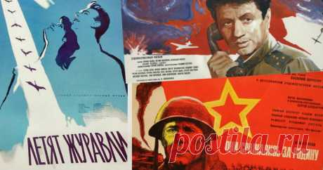 10 Soviet movies about the Great Patriotic War which need to be shown to the children Are movies which will not leave indifferent anybody, even the modern teenagers spoiled by special effects. And all because in them the real history of the country and the people, true love, the tragedy and pressing that about what very much it is hard to say words. In our review of 10 Soviet movies about the Great Patriotic War which surely should be shown to the maturing children.