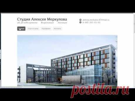 Как с помощью Автокада заработать за 1 день 29.000 рублей, не выходя из дома?