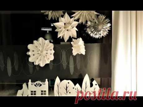 DIY - УКРАШАЮ ОКНО...DIY - Winter Window Decoration...