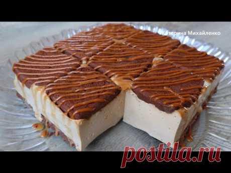 ПОТРЯСАЮЩИЙ Торт БЕЗ ВЫПЕЧКИ! Нереально Вкусный и Нежный Торт КАПУЧИНО