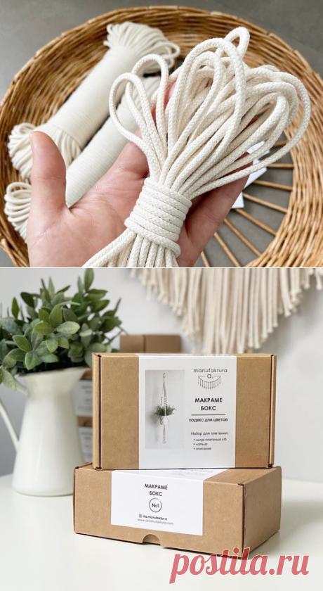 МАНУФАКТУРА-Хлопковый шнур для макраме, шитья, вязания, макраме схемы, декор для дома