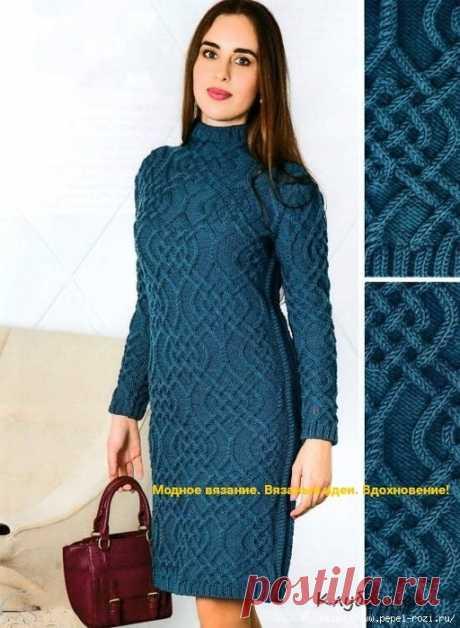 Стильное темно-синее платье с аранами