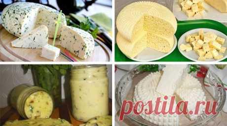 Домашние сыры. 15 проверенных вариантов приготовления - interesno.win Приготовление домашнего сыра — не такая сложная задача, как может показаться на...