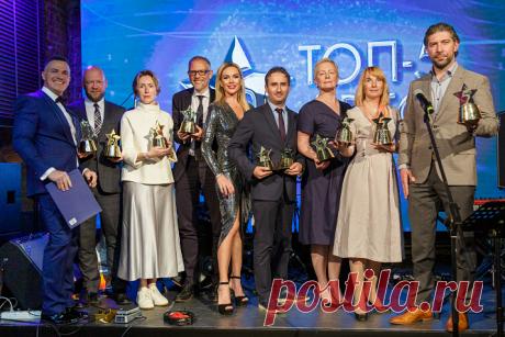Премия «ТОП-5 АВТО 2021» подвела итоги — СпецТехноТранс