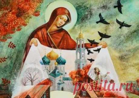 14 октября — Покров | Astro-ru.ru