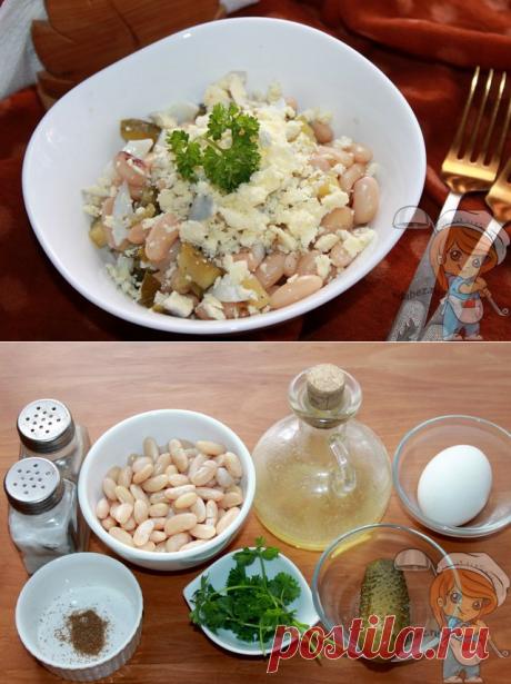 Салат с фасолью и огурцом для здорового раздельного питания!
