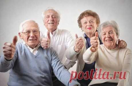 7 льгот для пенсионеров, о которых мало знают или не говорят (пока пенсионер сам не спросит) | Блогер Н. | Яндекс Дзен