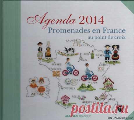 """Promenades en France"".Французская книга по вышивке крестом"