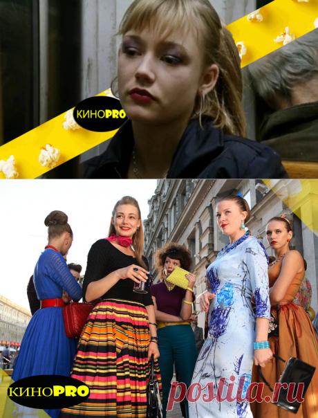 Две роли Оксаны Акиньшиной | КИНОPRO | Яндекс Дзен