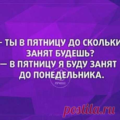 Улыбнись )))