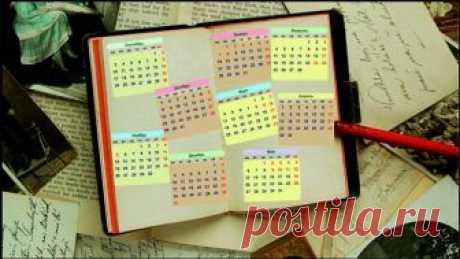 Скачать обои-календарь на 2018-2019 учебный год