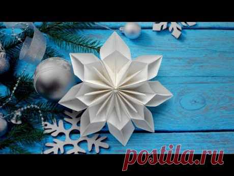 Новогодняя снежинка из бумаги своими руками - YouTube