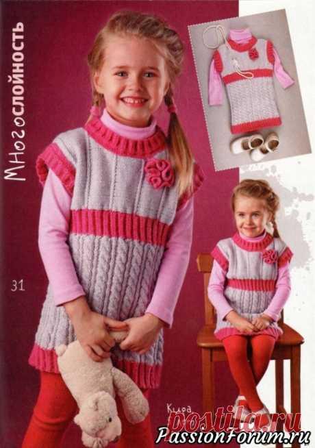 Серая туника с розовой отделкой | Вязание спицами для детей