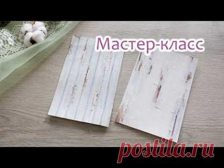Самодельный деревянный фон для открыток/ Мастер-класс/ Утилизация обрезков/ Скрапбукинг