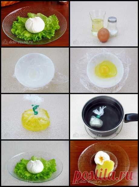 """Яйцо пашот """"Мешочки"""""""