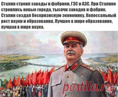 История: Россия и мир