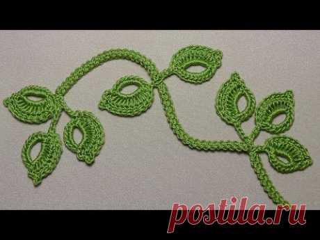 Вязание веточки листиков на шнуре гусеничка - урок вязания крючком -Crochet leaf sprigs