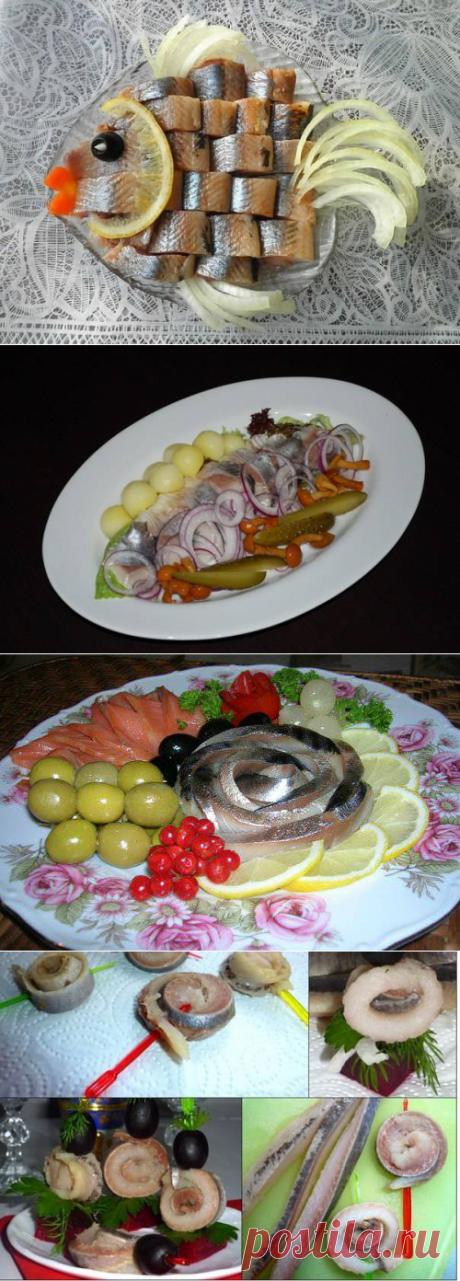 Интересные идеи сервировки соленой селедки для подачи к праздничному столу