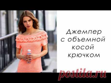 """Авторский джемпер """"Клубничное мороженое"""""""