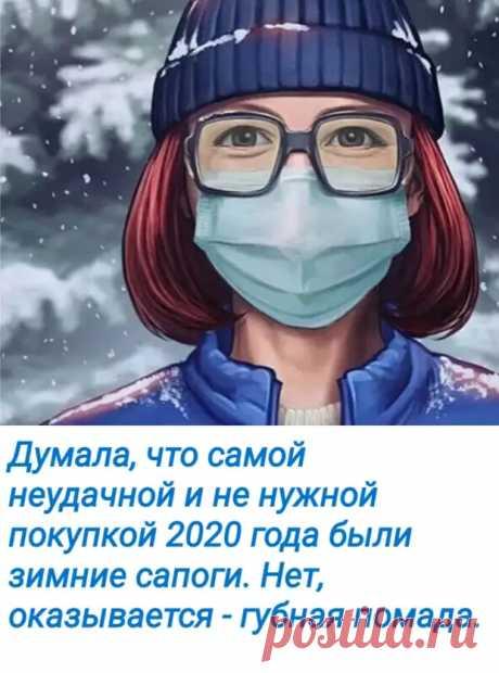 Блог пользователя Андрей Иваныч - медиаплатформа МирТесен