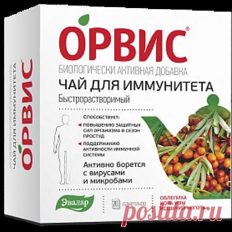Орвис Чай для иммунитета - инструкция, цена | купить на официальном сайте Shop.evalar.ru