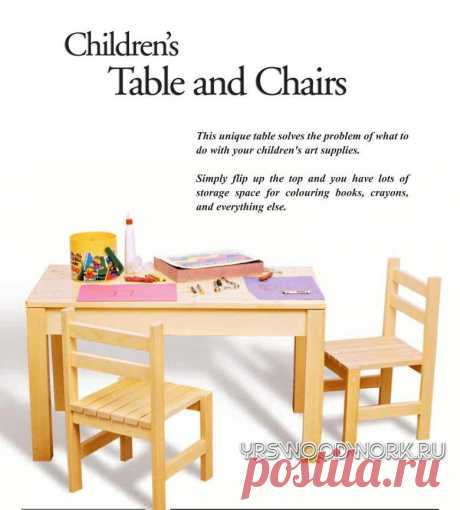 Детская мебель,стол и стул Детская мебель своими руками . Стол и стул . чертежи и схемы устройства .