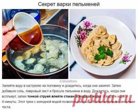 10 гениальных хитростей, которые сделают вас богом кулинарии - interesno.win