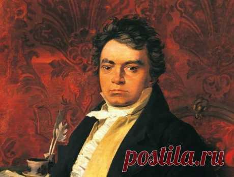 Пять легендарных фортепианных сонат Бетховена, о которых надо знать хотя бы главное | культшпаргалка | Яндекс Дзен