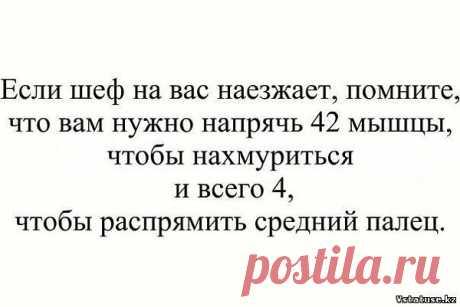 на крайний случай))