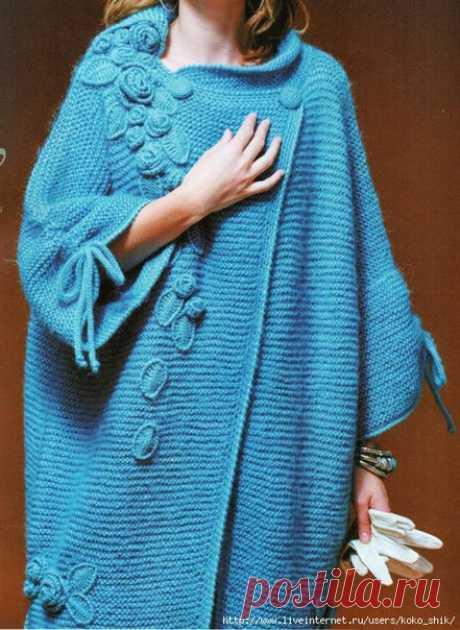 Шикарное вязаное пальто. Автор Светлана Волкодав.