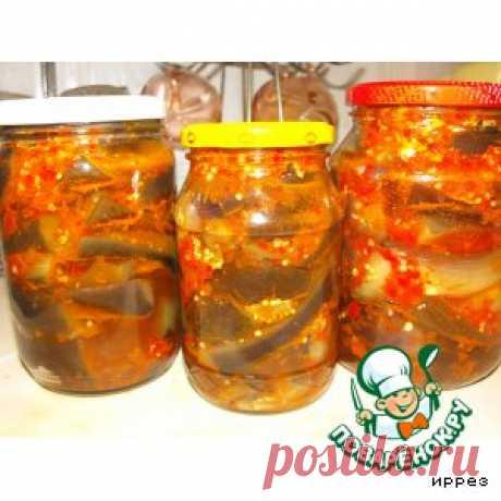 Баклажаны на зиму - кулинарный рецепт