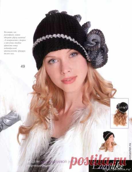 Элегантна и потрясающе красива - шапочка *Парижанка*- не проидите мимо этой модели
