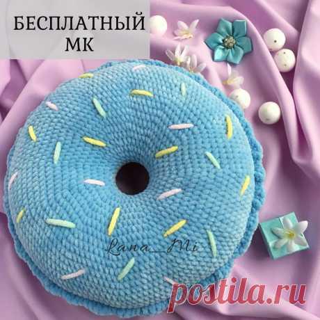 СХЕМА вязания подушки пончик крючком из плюшевой пряжи #схемыкрючком #вязанаяподушка #подушкакрючком #freecrochetpattern #crochetpattern #crochetpillow