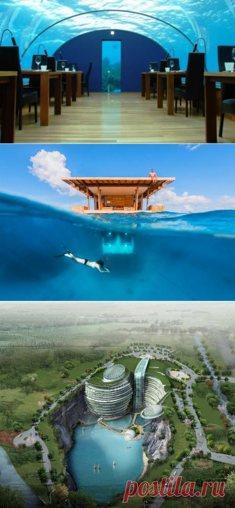 Подводные отели мира