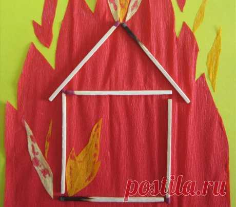 """Пожарная безопасность, огонь. Поделки, аппликации, рисунки. Какую поделку сделать с ребенком на тему """"Пожарная безопасность""""?"""