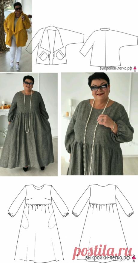 Одежда больших размеров: просто и стильно! Мастер-класс + выкройки – БУДЬ В ТЕМЕ