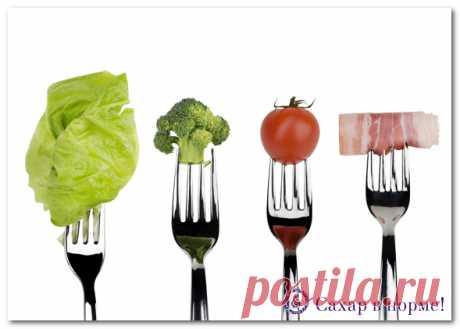 Питание при сахарном диабете 2 го типа: рацион и меню на неделю