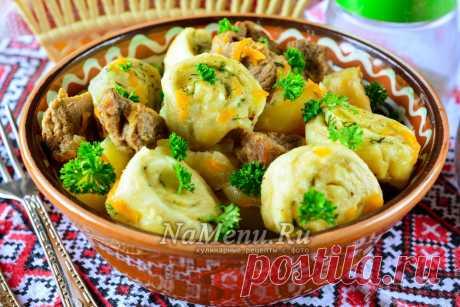 Нудли по-украински с мясом. Какая же это вкуснятина! Нудли с мясом и картофелем по-украински - блюдо вкусно и очень сытное, это отличный вариант, чтобы в выходной день побаловать домашних отличным обедом или ужином. Вооружайтесь нашим рецептом с фото и смело готовьте - у вас все получится!