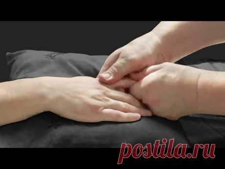 Массаж рук и плечевого пояса при онемении и боли в мышцах и суставах, восстановлении после инсульта - YouTube
