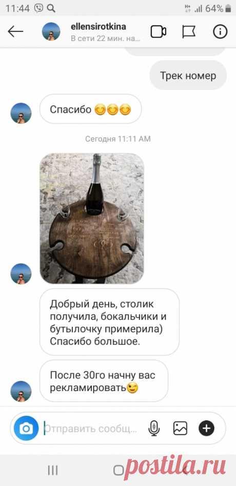 Барнаульский хвастик!!!
