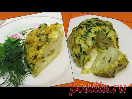 How to prepare the cauliflower baked entirely with spices and cheese - the Simple house recipe