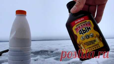 Жидкий дым в прикормке, реакция рыбы - Охота и рыбалка - медиаплатформа МирТесен