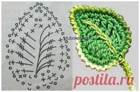 Вязание листьев крючком – схемы и описания