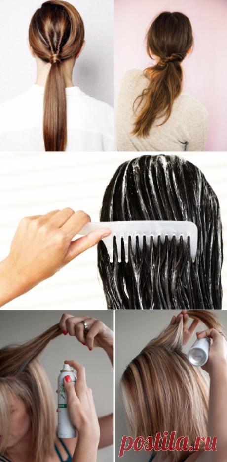 10 секретов красоты волос, которые многие не знают. стоит Вам взять во внимание эти 10 лайфхаков и ежедневные сборы станут немного легче ➡️ Кликайте на фото , чтобы прочитать полностью
