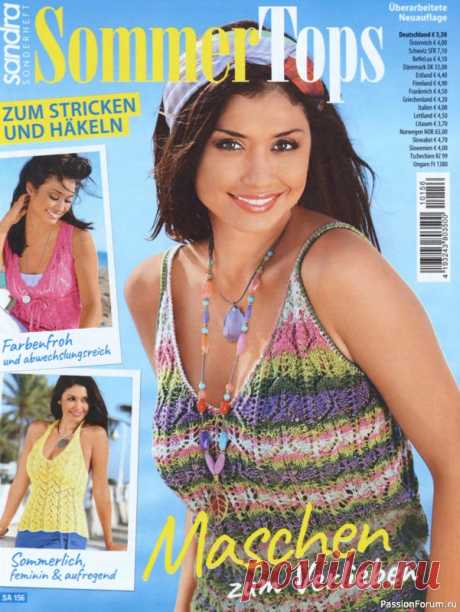 журнал Sandra - Sommer Tops SA156 2021 | Вязание для женщин спицами. Схемы вязания спицами
