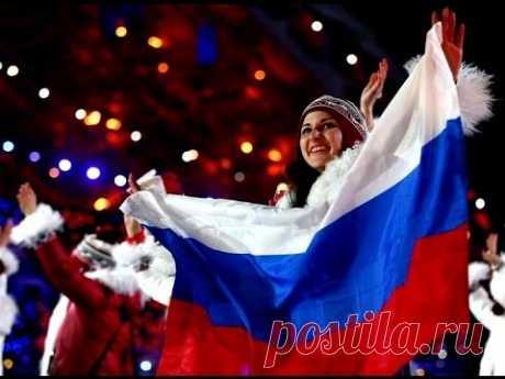 Для патриотов великой России #4 - YouTube